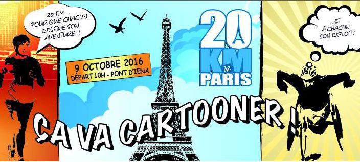 Les 20 km de Paris soutiennent Rêve de Cinéma !